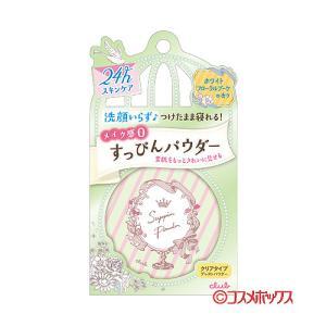 すっぴんパウダー ホワイトフローラルブーケの香り 26g クラブコスメチックス cosmebox