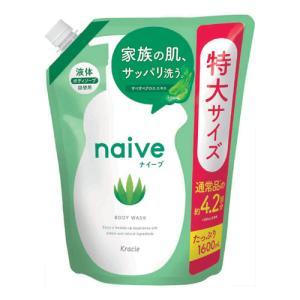 【5%還元】【価格据え置き】大容量 1600mL ナイーブ(naive) ボディソープ アロエエキス配合 詰替用 クラシエ(Kracie) cosmebox