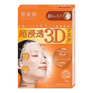 【5%還元】【価格据え置き】肌美精 超浸透3Dマスク 超もっちり 4枚入(美容液30mL/1枚) クラシエ(Kracie)|cosmebox