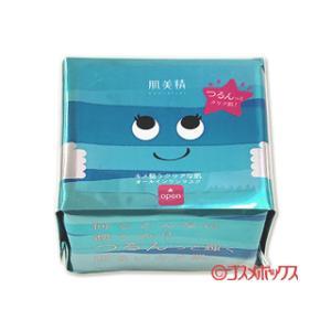 【5%還元】【価格据え置き】肌美精(HADABISEI) デイリーモイスチュアマスク(キメ透明感) 31枚(341ml) Kracie(クラシエ) cosmebox
