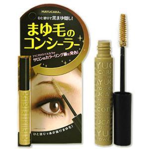 黒龍堂 マユカラ アイブロウコンシーラー (眉毛のコンシーラー)×3個セット MAYUCARA kokuryudo cosmebox