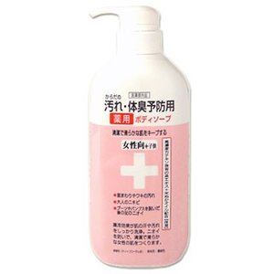 からだの汚れ・体臭予防用 薬用ボディソープ 女性向+子供 450ml cosmebox