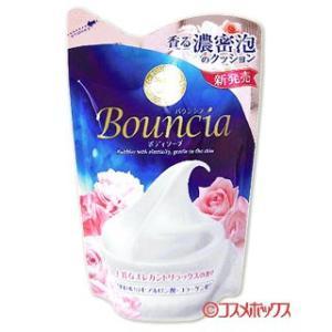 訳あり 牛乳石鹸 バウンシア(Bouncia) ボディソープ エレガントリラックスの香り つめかえ用 430ml 在庫限り|cosmebox