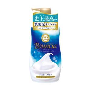 【5%還元】【価格据え置き】牛乳石鹸 バウンシア ボディソープ ホワイトソープの香り 500ml|cosmebox