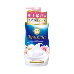 【5%還元】【価格据え置き】牛乳石鹸 バウンシア ボディソープ エアリーブーケの香り 500ml|cosmebox