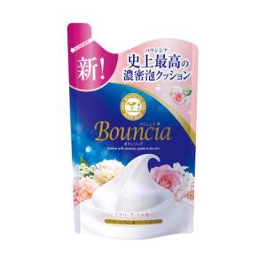 【5%還元】【価格据え置き】牛乳石鹸 バウンシア ボディソープ エアリブーケの香り つめかえ用 400ml|cosmebox