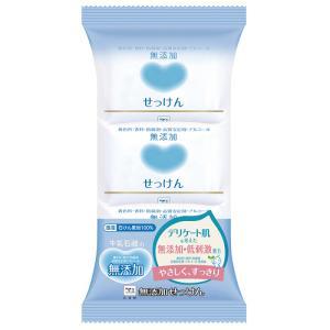 【5%還元】【価格据え置き】牛乳石鹸 カウブランド 無添加せっけん 100g×3コパック COW