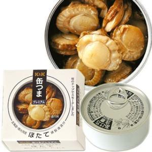 国分 K&K 缶つまプレミアム 北海道産 ほた...の関連商品7