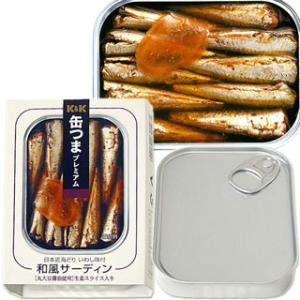 国分 K&K 缶つまプレミアム 日本近海どりいわし味付 和風サーディン 75g|cosmebox