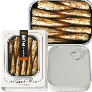 国分 K&K 缶つまプレミアム 日本近海どりいわし味付 ハバネロサーディン 75g|cosmebox