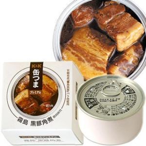 国分 K&K 缶つまプレミアム 宮崎県産 霧島 黒豚角煮 固形量80g(内容総量150g)|cosmebox