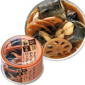 国分 K&K 缶つま さんまれんこん味付 さんまとれんこんの炊き合わせ 固形量100g(内容総量160g)|cosmebox