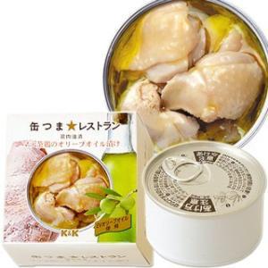 国分 K&K 缶つまレストラン 鶏肉油漬 マテ茶鶏のオリーブオイル漬 固形量80g(内容総量150g)|cosmebox