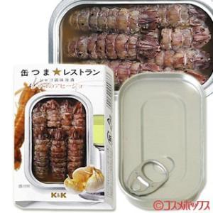 国分 K&K 缶つまレストラン シャコ調味液漬 シャコのアヒージョ 固形量35g(内容総量70g) cosmebox