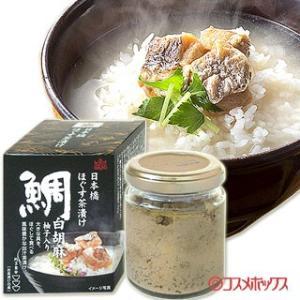 国分 桐印 日本橋 ほぐす茶漬け 鯛 95g cosmebox
