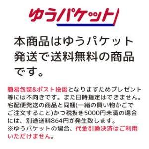 貝印 舌クリーナー(ピンク)×4個セット KQ-0191|cosmebox|02