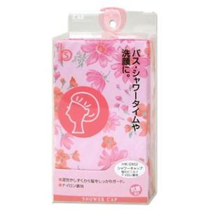 貝印 シャワーキャップ HK-0162|cosmebox