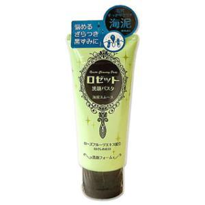 日本を代表するロングセラー洗顔料ロゼット洗顔パスタから、海泥とたっぷりの美肌成分を配合した洗顔フォー...