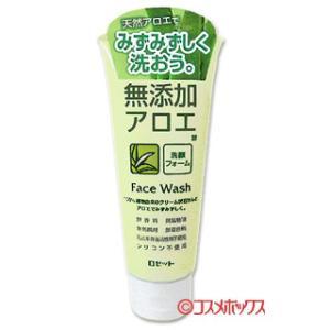 ロゼット(ROSETTE) 無添加アロエ(保湿成分)洗顔フォーム 140g|cosmebox