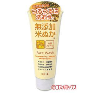 ロゼット(ROSETTE) 無添加米ぬか(保湿成分)洗顔フォーム 140g|cosmebox