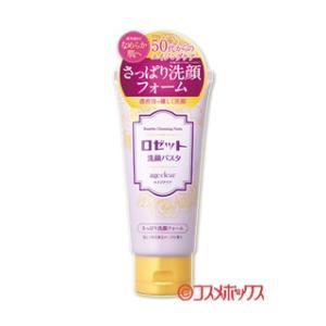 ロゼット(ROSETTE) 洗顔パスタ(CLEANSING PASTE) エイジクリア さっぱり洗顔フォーム 120g|cosmebox