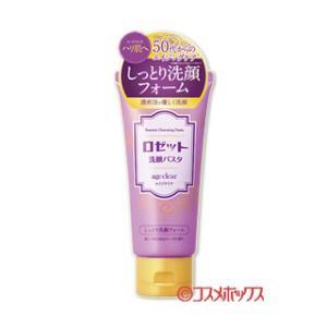 ロゼット(ROSETTE) 洗顔パスタ(CLEANSING PASTE) エイジクリア しっとり洗顔フォーム 120g|cosmebox
