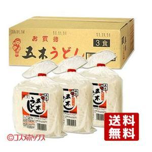 ケース販売 お買徳 五木うどん 600g(200g×3食)×12袋入|cosmebox