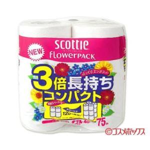 日本製紙クレシア スコッティ フラワーパック 3倍長持ち ダブル 4ロール FLowerPACK scottie|cosmebox