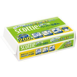 日本製紙クレシア スコッティ ペーパーふきん 400枚(200組) scottie|cosmebox
