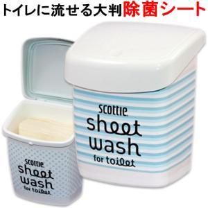 クレシア スコッティ シートウォッシュ forトイレット 10枚 sheetwash fortoilet scottie|cosmebox
