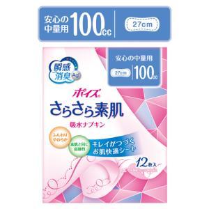 日本製紙クレシア ポイズライナー さらさら吸水スリム 安心の中量用 12枚入 Crecia cosmebox