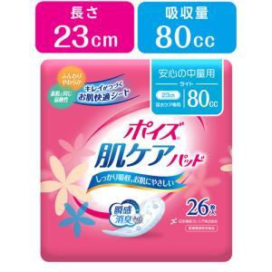 クレシア  ポイズ 肌ケアパッド ライト 26枚入(23cm)|cosmebox
