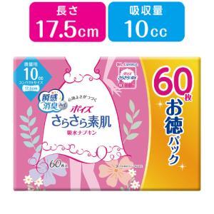 日本製紙クレシア ポイズライナー さらさら吸水スリム(10cc微量用、長さ17.5cm) お得パック 60枚入 Crecia|cosmebox