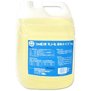 【5%還元】【価格据え置き】シャボン玉 スノール 液体タイプ(洗濯用石けん) 5L