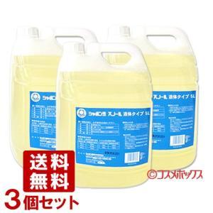 シャボン玉 スノール 液体タイプ(洗濯用石けん) 5L×3|cosmebox