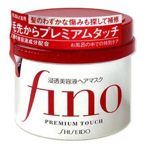 資生堂 フィーノ(fino) プレミアムタッチ 浸透美容液ヘアマスク (特に傷んだ髪用・洗い流すタイプ) 230g SHISEIDO cosmebox