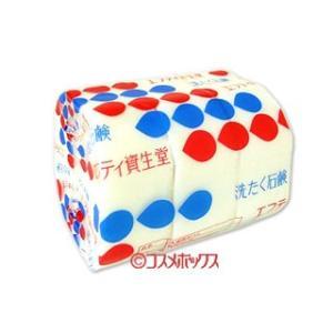 エフティ資生堂 洗たく石鹸 花椿型 200g×3個 SHISEIDO|cosmebox