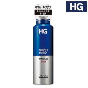 資生堂 HG スーパーハードムース(H)a 硬い髪用 SHISEIDO HG SUPERHARD|cosmebox