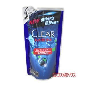 今だけポイント15倍/ユニリーバ クリアフォーメン クリーンスカルプ コンディショナー つめかえ用 280g CLEAR MEN Unilever