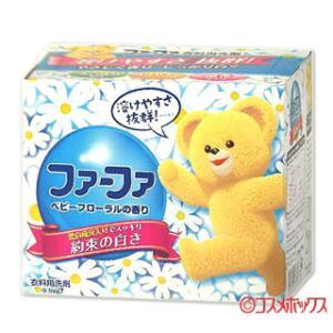 ファーファ コンパクト洗剤 ベビーフローラル 0.9kg FaFa|cosmebox