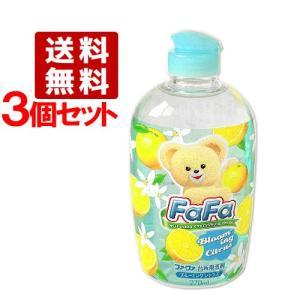 ファーファ 台所用洗剤 ブルーミングシトラス 本体 270ml×3個セット 【在庫限り】|cosmebox