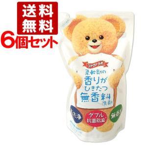 ファーファラボ 液体衣料用洗剤 香りひきたつ無香料 詰替 0.9kg×6個セット|cosmebox