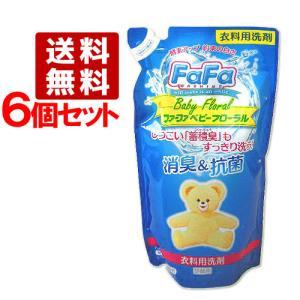 ファーファ 液体衣料用洗剤 ベビーフローラル 詰替 810ml×6個セット|cosmebox