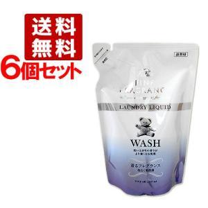 ファーファ ファインフレグランス 洗濯用液体洗剤 ウォッシュ つめかえ用 360ml×6個セット 【在庫限り】|cosmebox