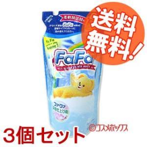 【5%還元】【価格据え置き】ファーファ 柔軟...の関連商品10