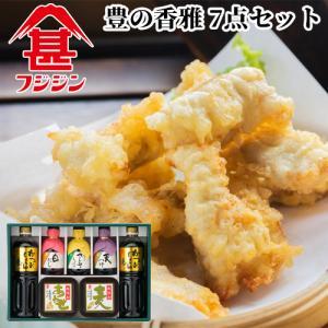 富士甚醤油 フジジン 豊の香雅 7点セット(かつおしょうゆ・白だし・さしみ醤油・天つゆ・合わせみそ・麦みそ)|cosmebox