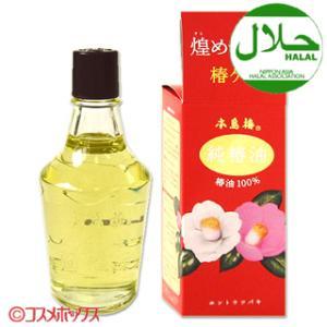 本島椿 純椿油 ヘアオイル (ツバキ油100%)70ml|cosmebox