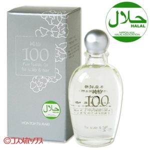 本島椿 本島純椿100 ヘアーエッセンス(頭髪用化粧品類) 50ml|cosmebox