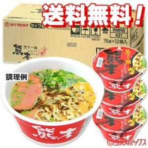 食欲をそそる「味」と「香り」が特徴の2種類のニンニクを絶妙にブレンドしたパンチのある豚骨スープです。...