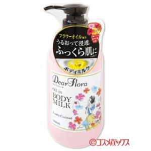 マンダム(mandom) ディアフローラ(Dear Flore) オイルイン ボディミルク フルーティカクテル ディズニー(disney) 240ml|cosmebox